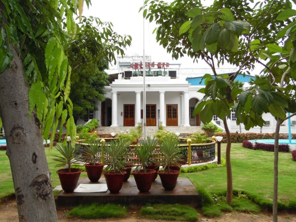Government Place
