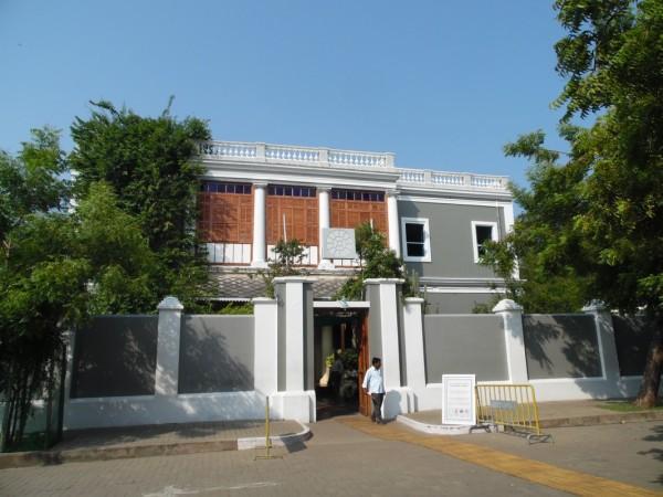 Sri Aurobindo's Ashram