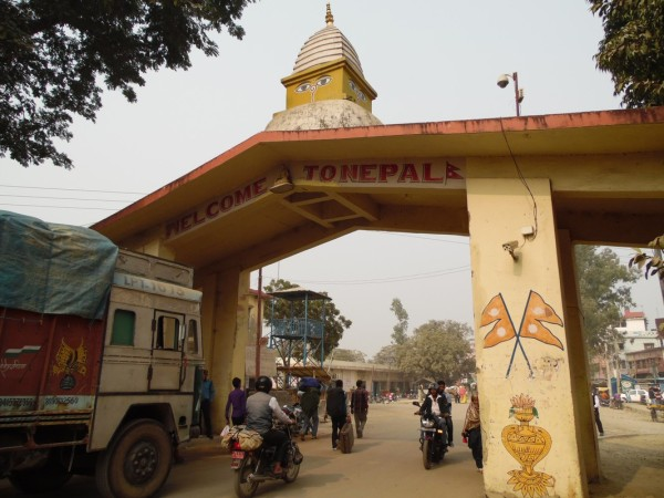 Border Gateway - Welcome to Nepal